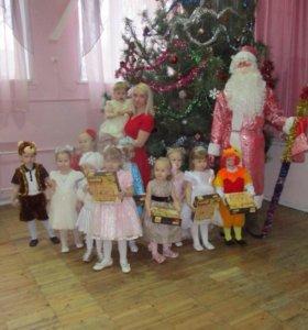 Поздравление Деда Мороза!!!!