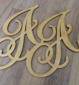 Буквы на свадьбу, инициал АА