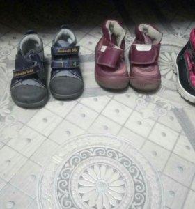 Обувь от 21-22