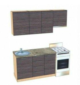 Продам новый Кухней гарнитур ( в коробках )