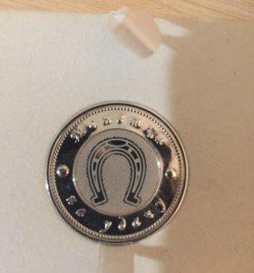 Серебряная монета 999,99 пробы