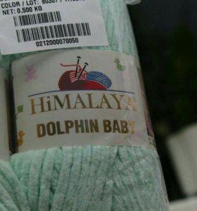"Пряжа ""HIMALAYA DOLPHIN BABY"""