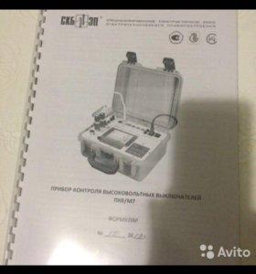 Прибор контроля выключателей ПквМ7