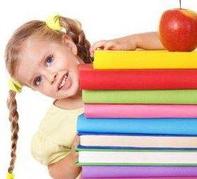 Репетитор по подготовке детей к школе с 5-7 лет