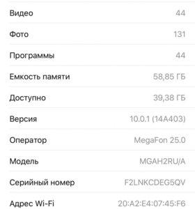 iPhone 6+ plus 64Gb