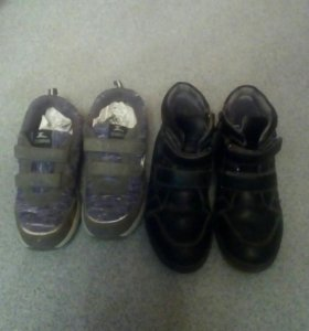 Обувь для мальчика.