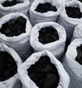 Дрова.Уголь.
