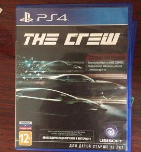 Продам диск Never Drive Alone на PS4