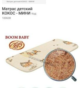 Матрасик кокос-мини в коляску/люльку