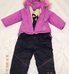 костюмы зимние для девочки