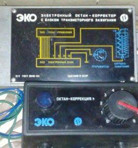 Электронный октан-корректор с блоком зажигания