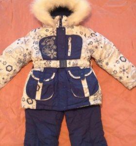 Зимний костюм 122-128