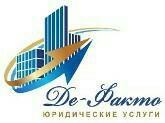 Регистрация ООО, ИП, внесение изменений
