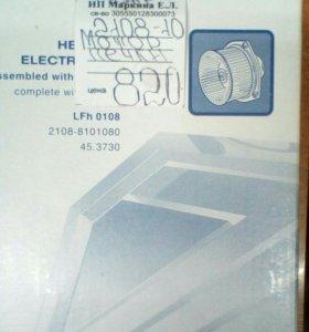 Мотор печки 2108-10