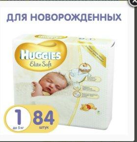 Подгузники хагис элит софт 1 (84шт)
