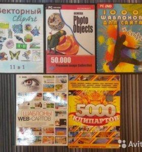 DVD-диски с материалами для web-дизайна и Corel