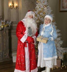 Дед Мороз и Снегурочка новогоднее поздравление