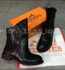 Ботиночки Hermès