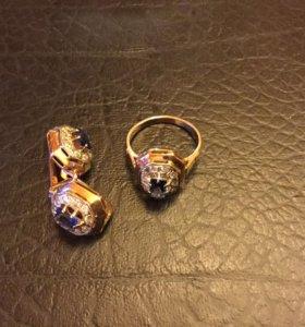 Серьги плюс кольцо