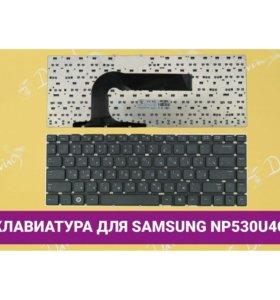 Клавиатура для ноутбука Samsung Q430 RF410 P330
