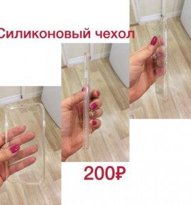 Новые чехлы на Айфон 6/6s!