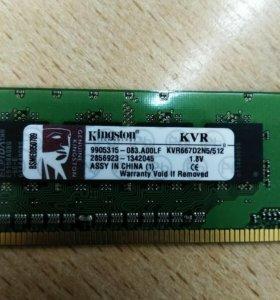 DDR2 512мб 667МГц