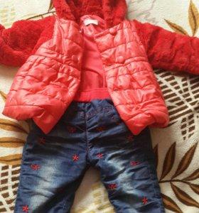 Пальто и штаны