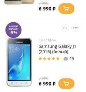 Samsung j1(6) 2016