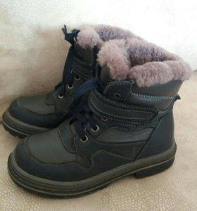 Зимние ботинки (кожа)