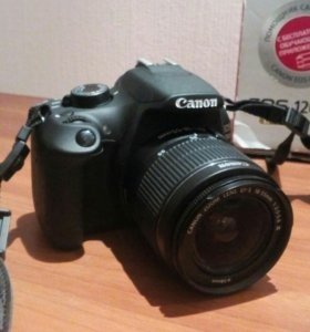 Canon EOS 1200D EF-S 18-55mm III Kit