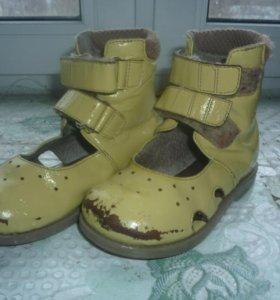 Туфли ортопедические 25 размер