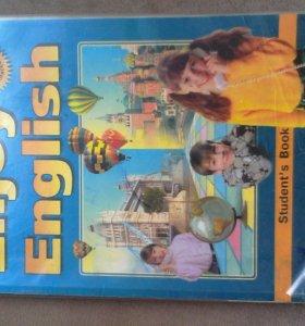 учебники 2,5,6,7 классы, атлас по географии 8кл