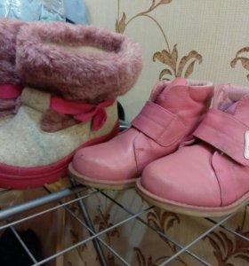 Валенки, сапоги, сандали 31размера