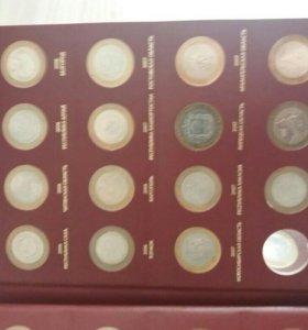 Альбом с Юбилейными бимеьаллическими монетами