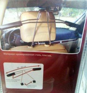 Вешалка автомобильная новая автовешалка в машину