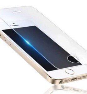 iPhone 4/4s, 5/5s/SE, 6/6s, 6 Plus, 7