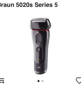 Электрическая бритва Braun 5020S