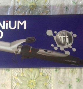 Титановые щипцы для завивки волос или обмен на фен