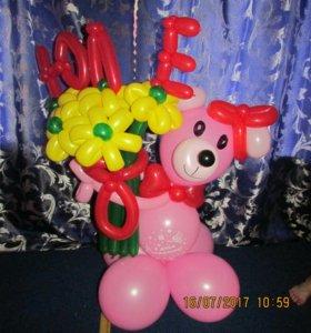 удиви любимую игрушки из воздушных шаров к 8 марта