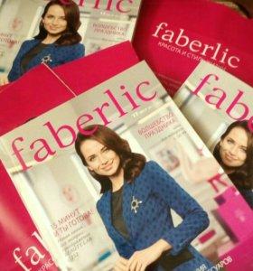 Заказы Faberlic (Фаберлик)