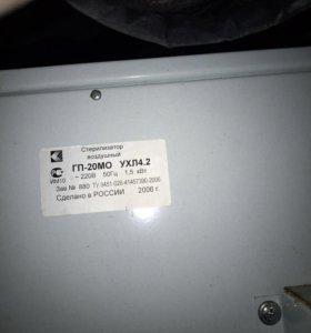 Сухожаровой шкаф ГП-20МО
