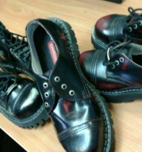 Ботинки Камелоты