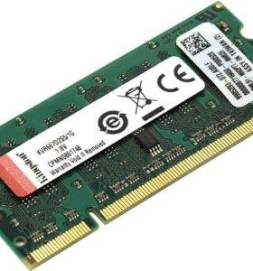 Оперативная память SO-DIMM 1Гб DDR2