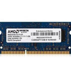 Оперативная память SO-DIMM DDR3 2Гб