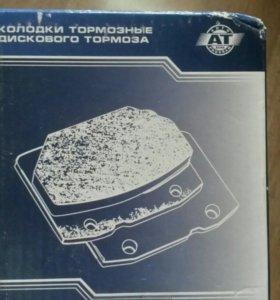 Колодки дискового тормоза передние ВАЗ 2101-2107