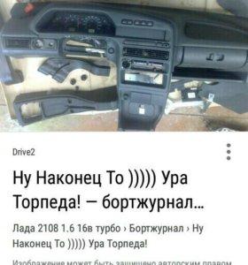 ЕВРОТорпеда ваз 2108-15