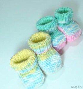 Вязанные носки ручной работы.