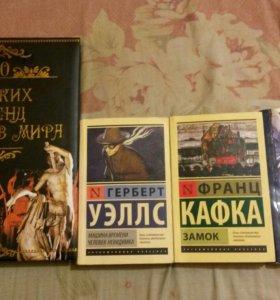 Книги и манга.