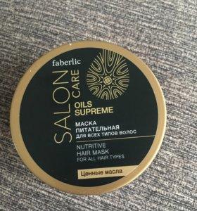 Маска питательная для всех типов волос