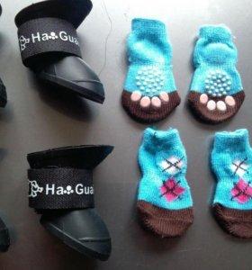 Носочки и сапожки резиновые.